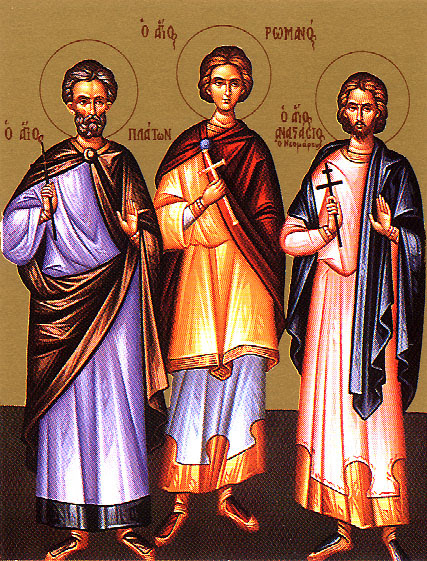 IMG ST. ANASTASIUS I of Antioch