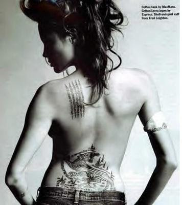 I've always known she had this tattoo, seen it millions of times.