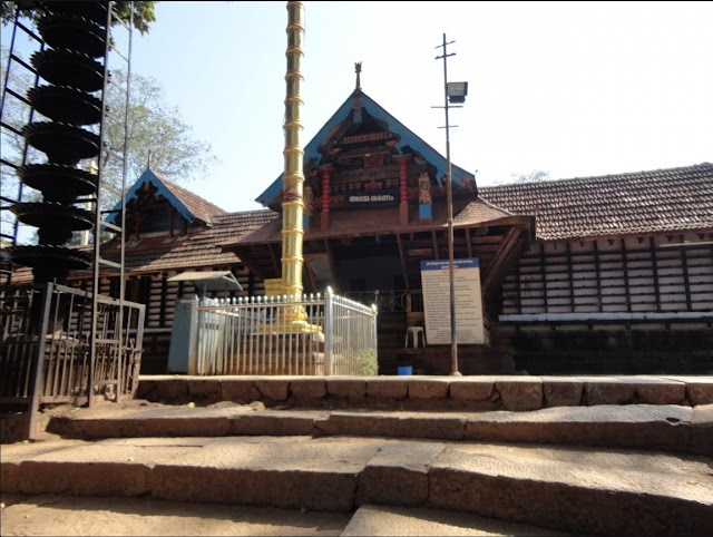 Thirumandhamkunnu Temple | History, Architecture, Facts of Thirumandhamkunnu Temple