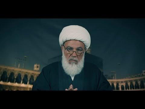 بالفيديو الامين العام السابق لحزب الله سماحة الشيخ صبحي الطفيلي يهاجم الدولة اللبنانية