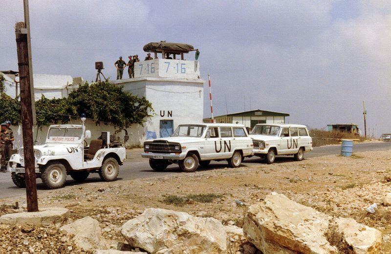 File:Lebanon, Al Yatun 7-16 (1981).jpg