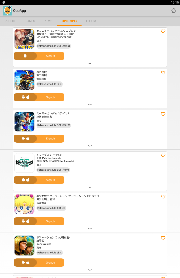 QooApp app - download free japanese Android games ...
