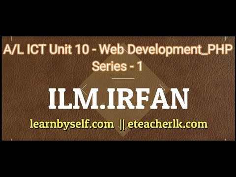 A/L ICT Unit 10 - PHP - Video Tutorial Series - 01