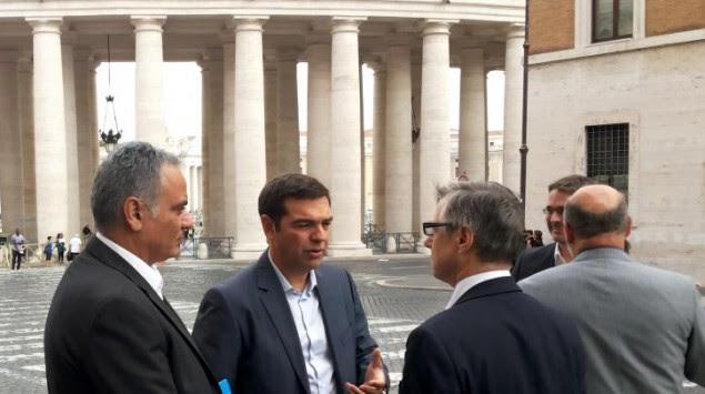 Ο Αλέξης Τσίπρας στο Βατικανό - Τώρα η συνάντηση με τον Πάπα