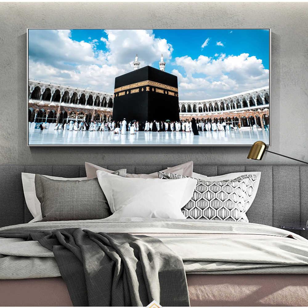 Islam Tanah Suci Pemandangan Dinding Poster Masjid Agung