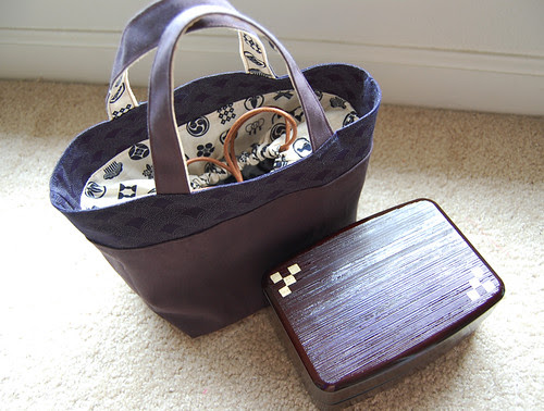 Custom Bento Box Bag