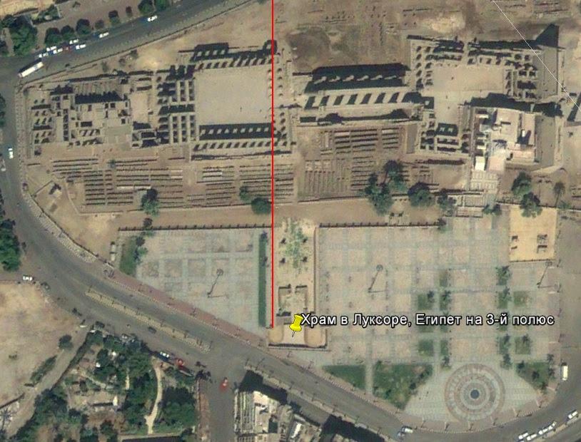Храм в Луксоре, Египет на 3-й полюс