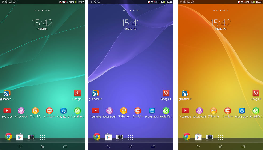 Sony Mobile D6503 Xperia Z2 の壁紙3点が流出 Juggly Cn
