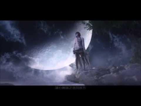 亞爾斯蘭戰記片尾曲「青金寶石」藍井艾露