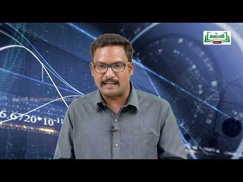 12th Physics மின்னோட்டவியல் Kalvi TV