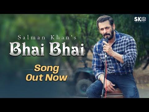 Bhai Bhai | Yaron ke hum to yaar hain | Samlan Khan | Sajid Wajid |  Lyricbari