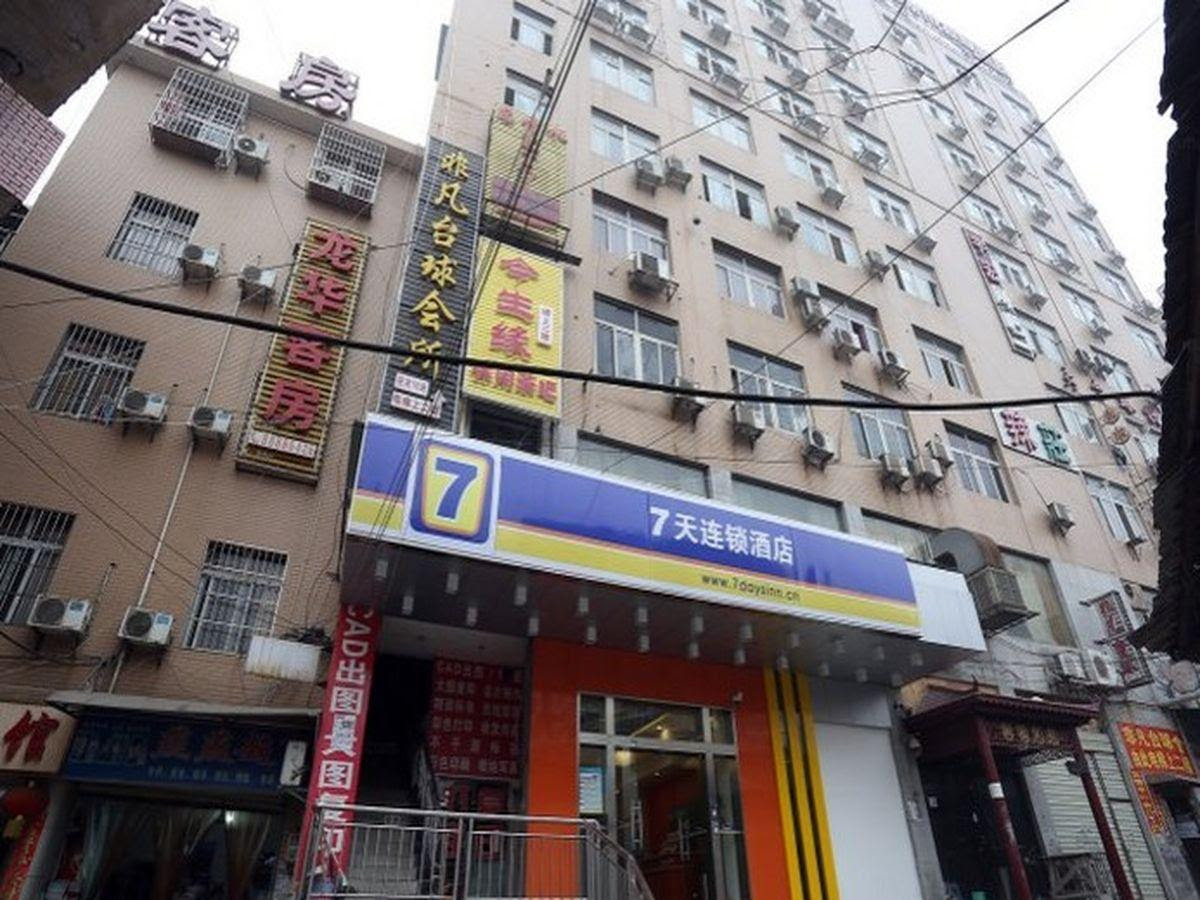 7 Days Inn Changsha Jingwanzi International Furniture Square Branch Reviews