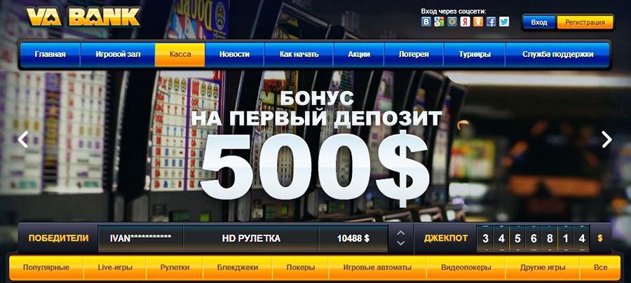 онлайн играть бесплатно в казино игровые