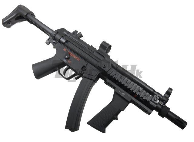 Jing Gong MP5-J Navy RIS Rifle AEG (Metal body;Japan Version)