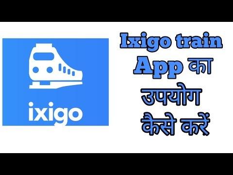 Full details ixigo train app | Latest Update