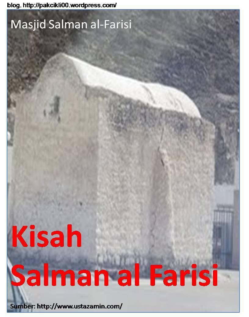 http://jalanakhirat.files.wordpress.com/2010/03/salman-al-farisi.jpg