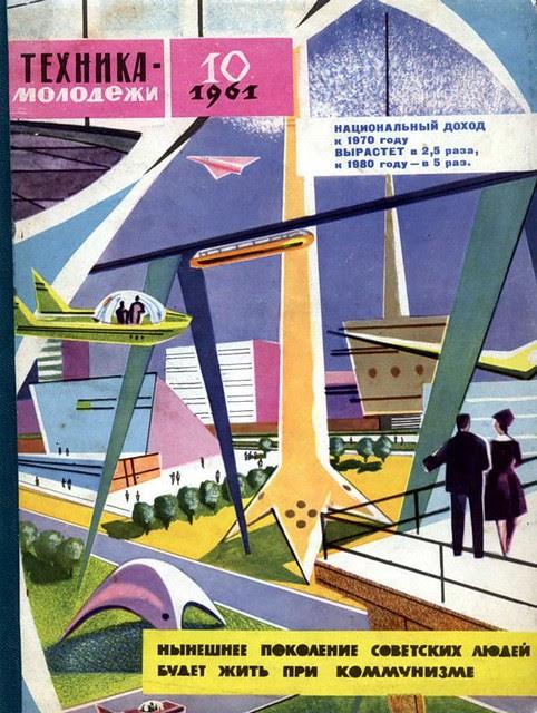 Técnica Moderna 1961-10