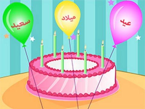 عبارات بطاقة عيد ميلاد للاطفال Bitaqa Blog