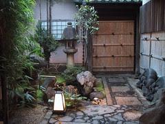 Private Zen Garden - Take 2