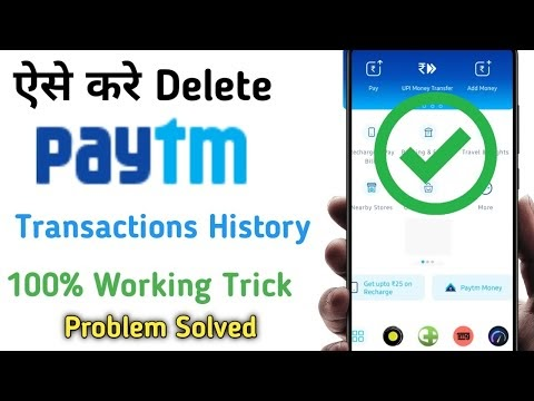 Paytm ki transaction history delete kaise kare || How to delete Paytm transaction history