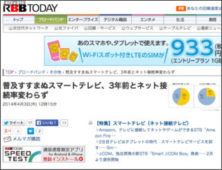 http://www.rbbtoday.com/article/2014/04/03/118490.html