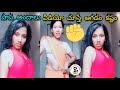 QATAR PAPA EXPOSING TROLL || TIK TOK AUNTIES TROLL || PART 02 || Telugu Entertainment Trolls