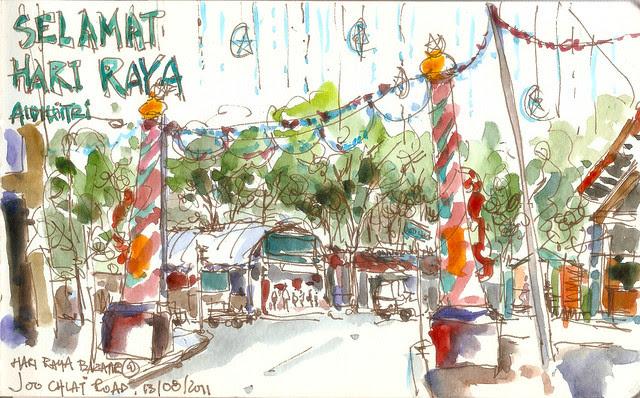 Bazaar @ Joo Chiat Road