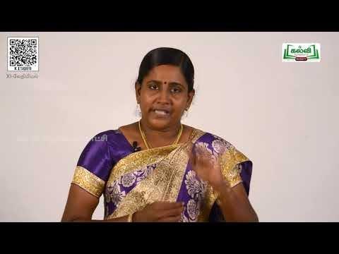 11th  Chemistry கரைசல்கள்  அலகு 9  பகுதி 2 Kalvi TV