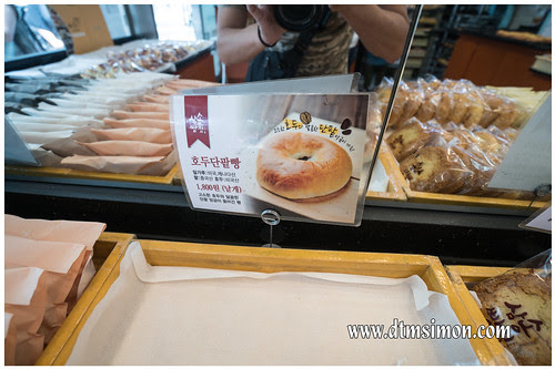 三松麵包08.jpg