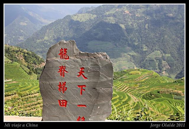 Arrozales, Leshan rice terraces