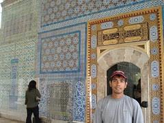 Dalam Topkapi Palace, Istanbul, Turkey
