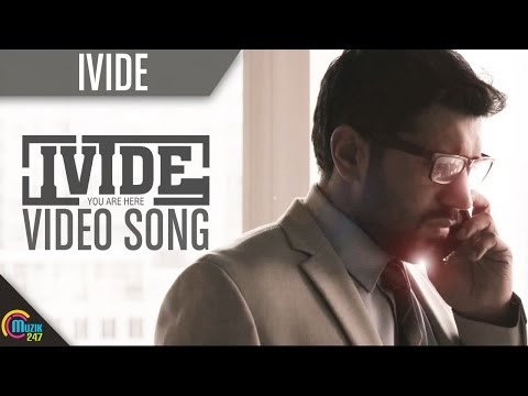 Ivide Songs Lyrics from Malayalam Movie Ivide