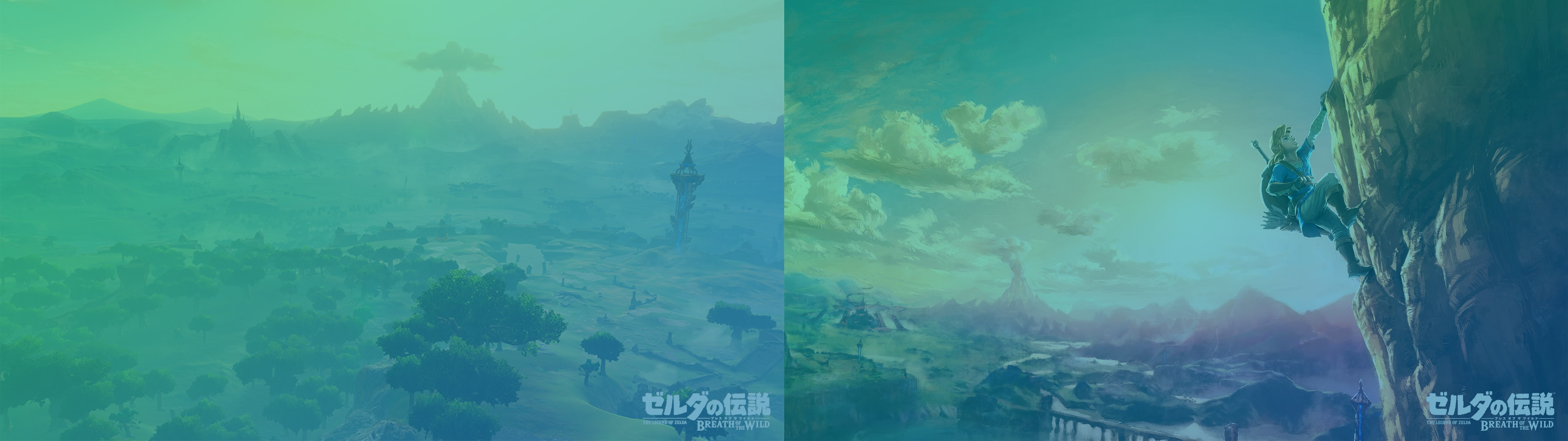 Dual Screen Legend Of Zelda Breath Of The Wild Background
