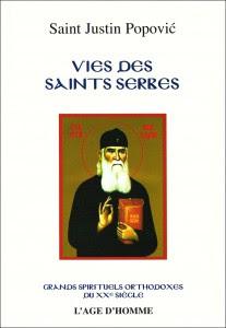 St Justin Vie des saints serbes