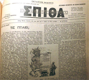 Spiua  f. 192