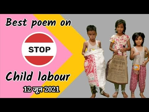 Poem On Child Labour Day In Hindi
