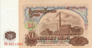 20vold