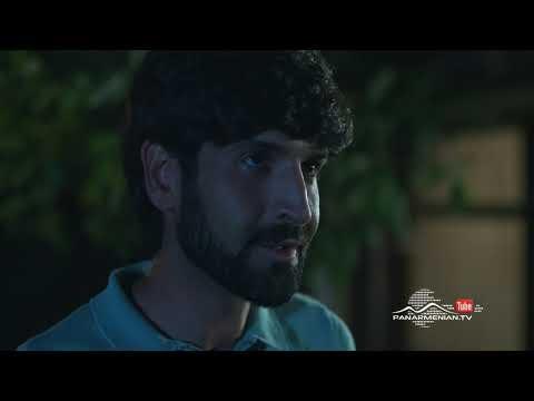 youmovies : Shirazi Vard Episode 167 - Շիրազի Վարդը, Սերիա 167