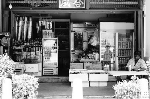 Hup Seng Provision Shop at Blk 55 #01-02