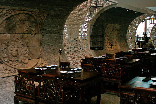 Main dining hall with curved walls and partitions