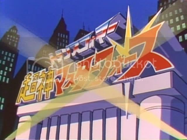Transformers Masterforce Clip Shows