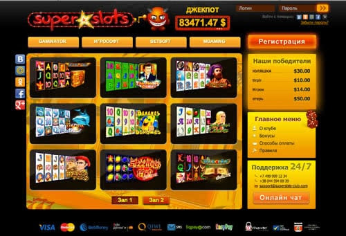 игры онлайн казино на деньги