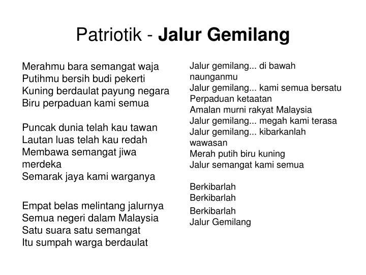 Lirik Lagu Hari Merdeka Malaysia Jalan Permata 1