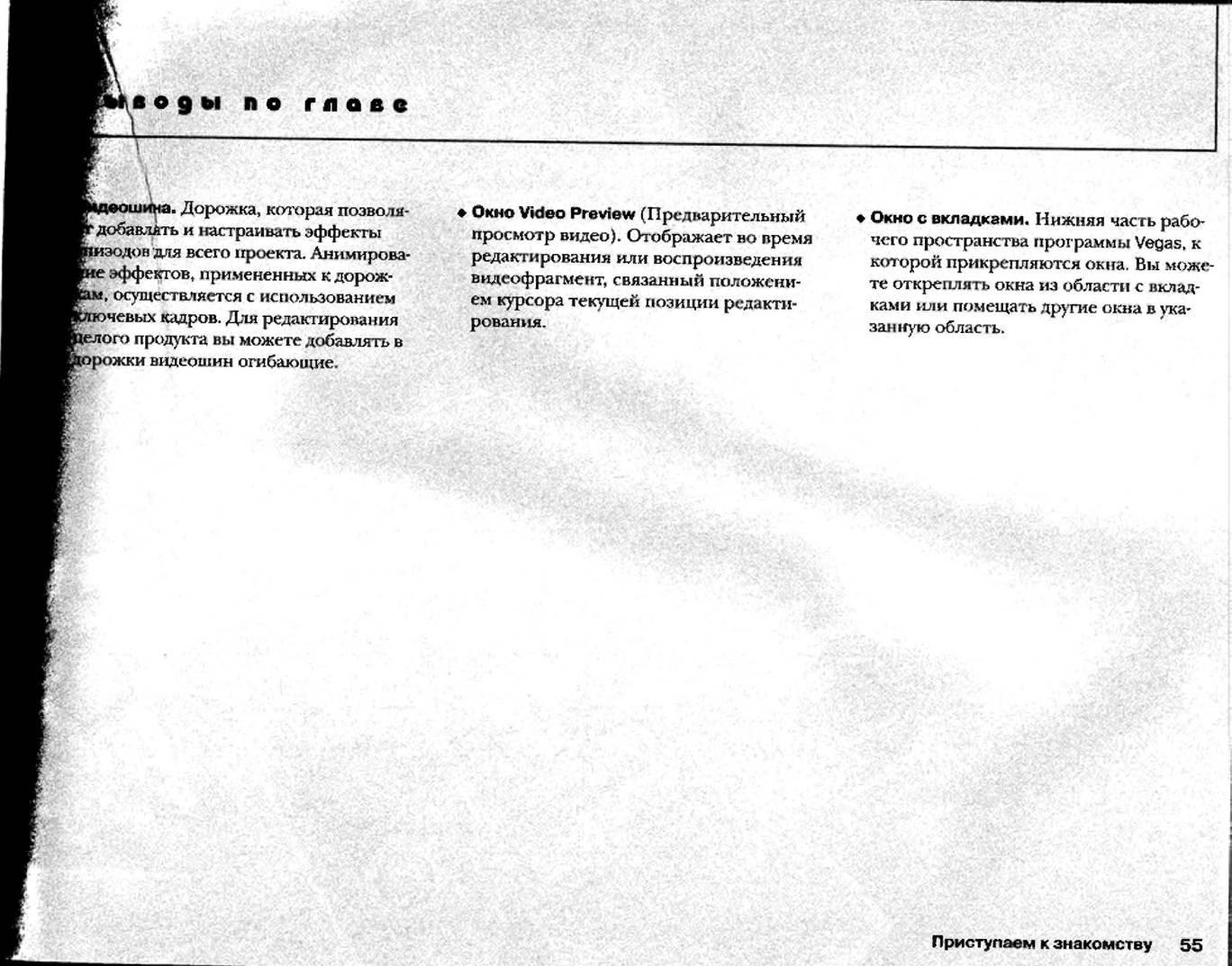 http://redaktori-uroki.3dn.ru/_ph/12/135066119.jpg