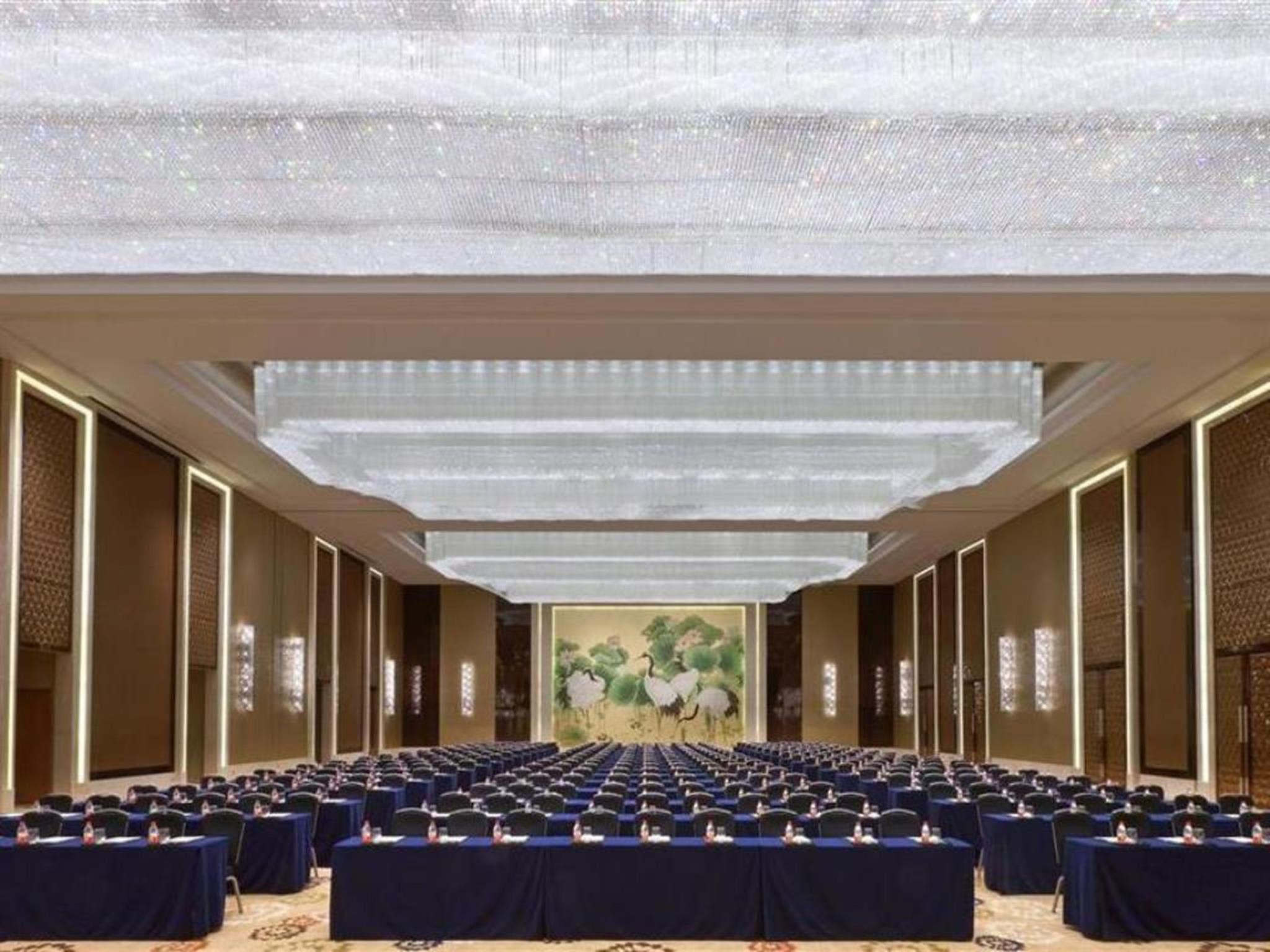 Price Sheraton Daqing Hotel