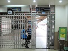 0815 Gate