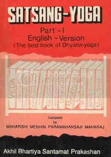 SatsangYoga1.jpg picture by agochar