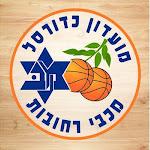 בית הדין העליון בכדורסל דחה את עתירת מכבי רחובות בכדורסל והקבוצה ירדה באופן סופי לליגה הארצית - BE106