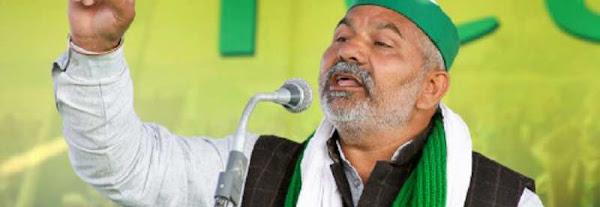 FIR against farmer leader Rakesh Tikait over violence during tractor parade