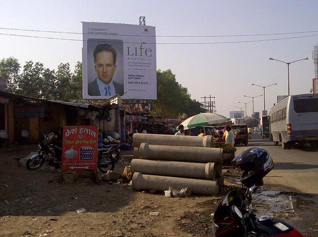 Life Republic, an integrated township near Hinjewadi, Pune..jpg